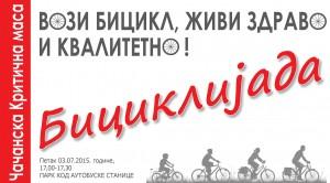 BICIKLIJADA 2015 cirilica 2 za mail B