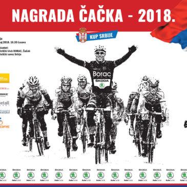 """U nedelju biciklistička trka """"Nagrada Čačka"""""""