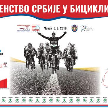 Čačak domaćin prvenstva Srbije u biciklizmu u disciplini brdska i kriterijumska ( ulična trka ) vožnja 5.8.2018.godine