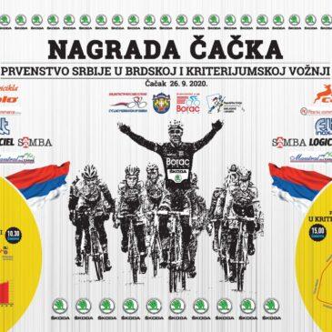 U subotu praznik biciklizma – Prvenstvo Srbije u Čačku