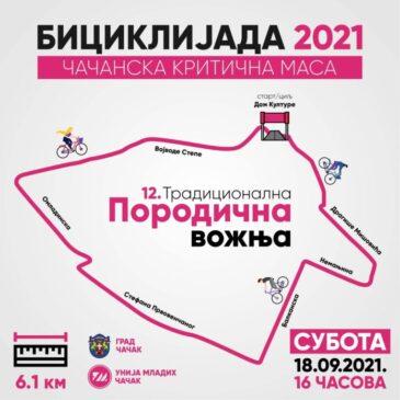 """U subotu 12. čačanska """"Biciklijada"""""""